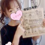 10/6(火) こゆき